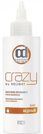 Crazy Constant Delight