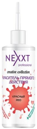 Nexxt Creative Collection